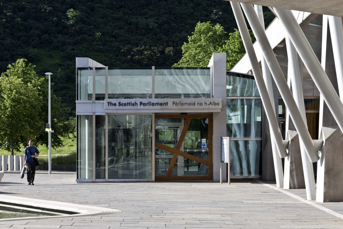 TSP Entrance (4)